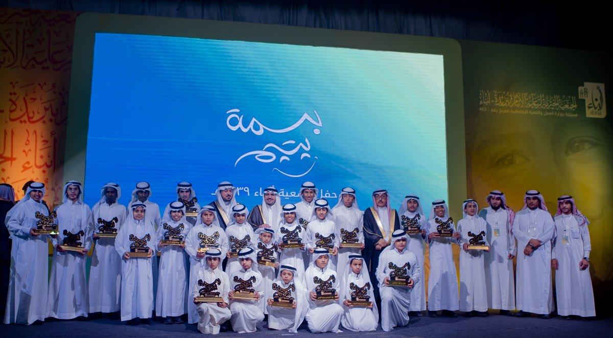 كلمة صاحب السمو الملكي الأمير الدكتور فيصل بن مشعل بن سعود بن عبدالعزيز آل سعود أمير منطقة القصيم